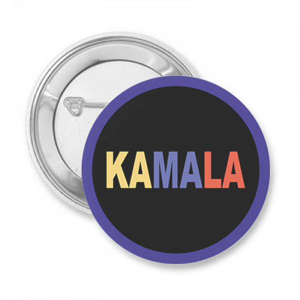 Kamala Button
